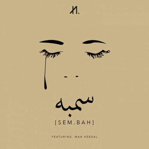 SEMBAH