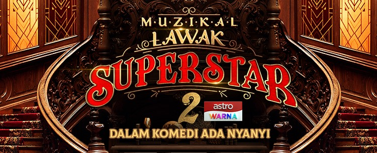 Muzikal Lawak Superstar